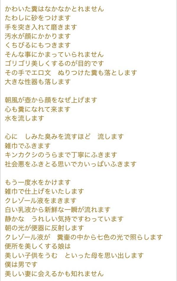 FullSizeRender 2きうtれ.jpg