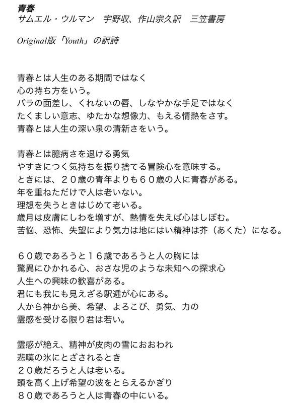 FullSizeRender 3おp.jpg