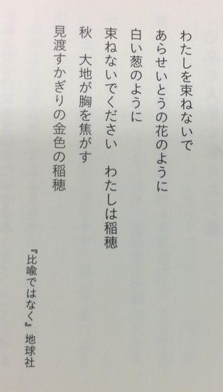 IMG_4608.JPG