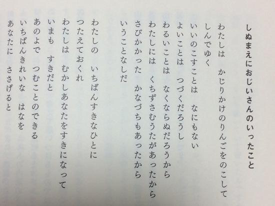 IMG_4780.JPG